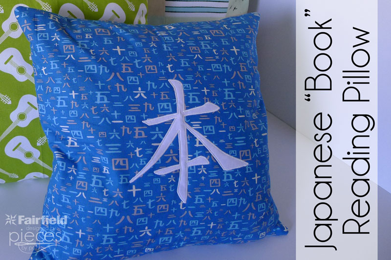 Japanese-Book-Pillow-Fronti