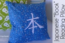 Japanese Book Character Reading Pillow